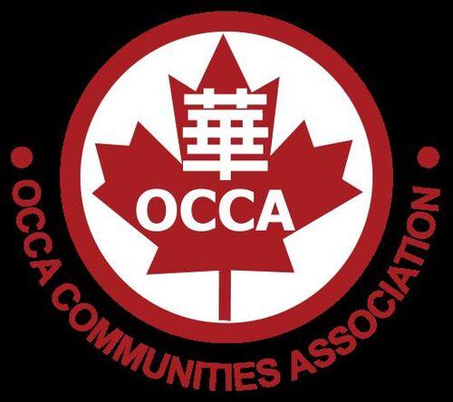 STORE - OCCA Thrift Store